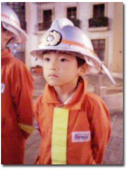 消防士王子