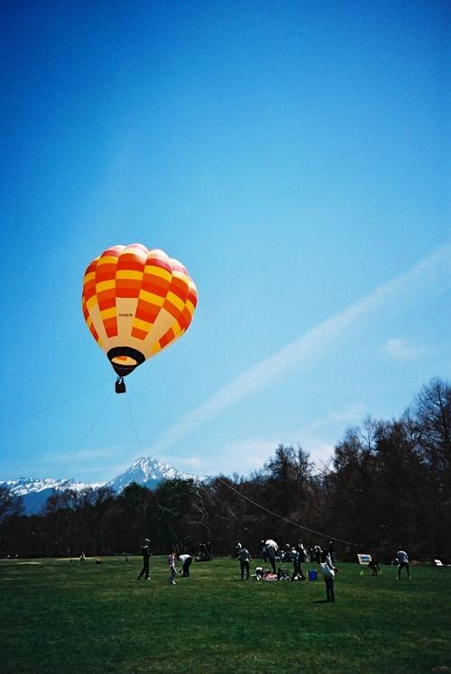 農業大学校の気球