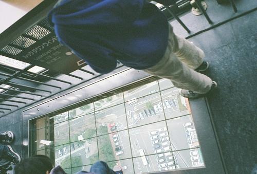 東京タワーの上から