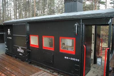 電車のお家